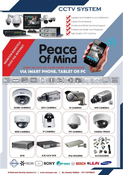 al mazrooei security systems llc dubai uae