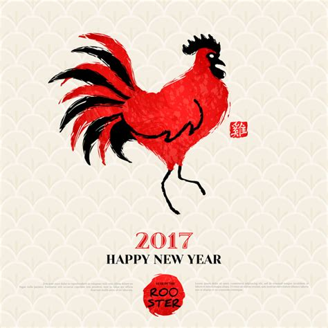 new year 2016 for the rooster 画像 2017年賀状に使える海外の酉年ベクター素材 illustrator naver まとめ