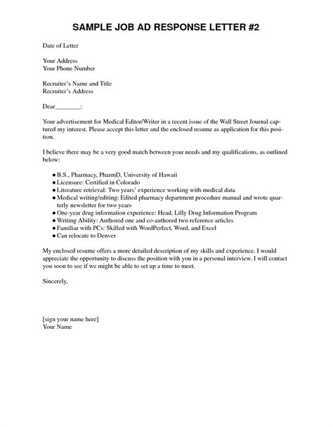 Business Letter Closing Inviting A Response business complaint letter format mughals