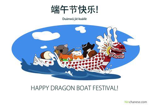 dragon boat in mandarin happy dragon boat festival study more chinese