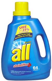 what is the difference between laundry detergents