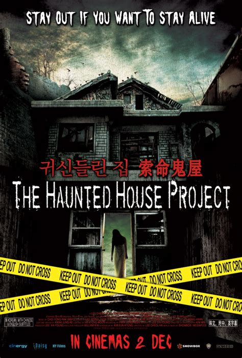 house watch online the haunted house project 2010 hollywood movie watch