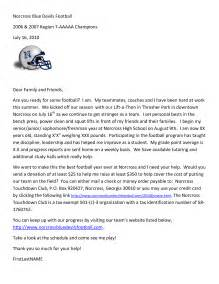 Donation Letter Sports Team School Donation Request Letter Sle