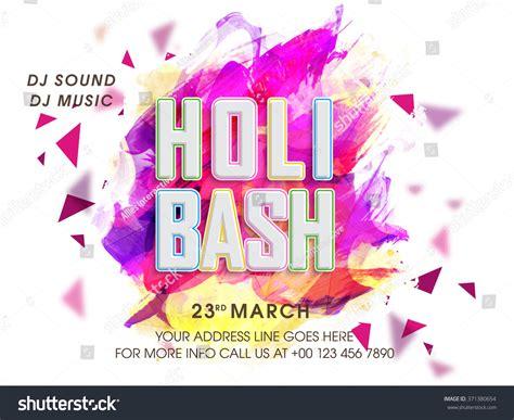 Holi Festival Invitation Cards