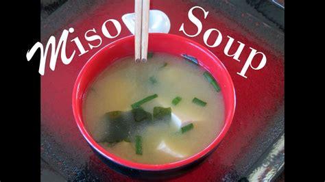 easy japanese miso soup recipe youtube
