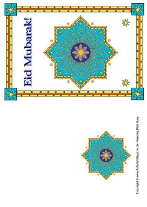 printable greeting cards for eid eid cards