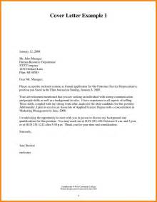Cover Letter Letter by Hr Manager Cover Letter Hr Cover Letter