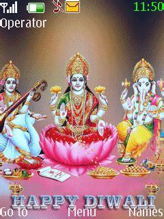 nokia 5130 diwali themes download diwali nokia theme mobile toones