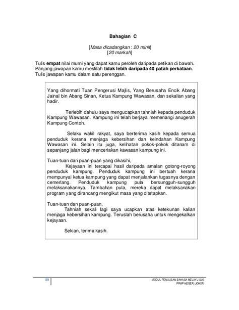 contoh karangan laporan sambutan hari kemerdekaan seeker