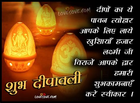 hindi photo heroine sabka happy dev diwali wallpaper with quotes frs jdm wallpaper