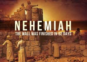 Pretty Gifts the bible experiment nehemiah