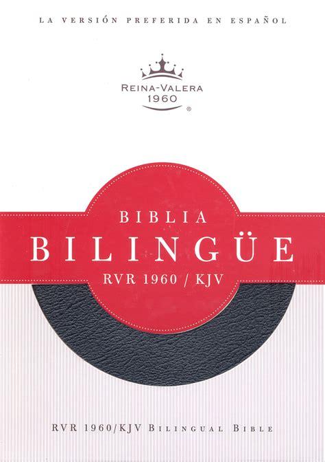 spanish english bilingual bible black bonded leather 1932507035 holman spanish english bilingual bible bonded leather gospel publishers