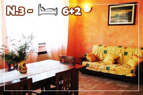 Last Minute Montagna Appartamenti by Last Minute Agriturismo Montagna Marche Chiciabocca