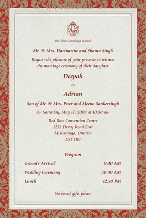 hindu wedding card template hindu printed sles