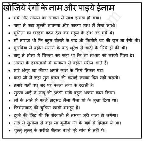 theme names in hindi ख ज य र ग क न म और प इय ईन म one minute holi kitty