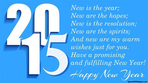 happy new year 2015 greetings wallpaper 6717 wallpaper