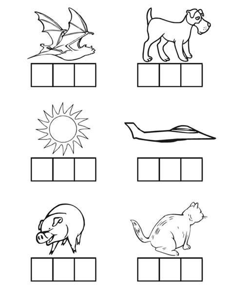 Elkonin Boxes Worksheets by 18 Best Images Of Elkonin Box Worksheets Kindergarten