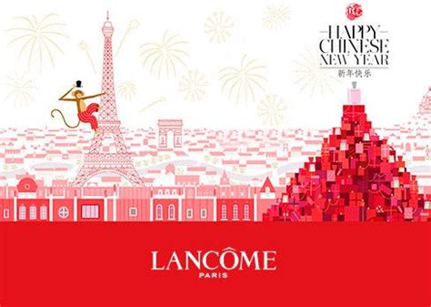 lancome new year gift gift finder