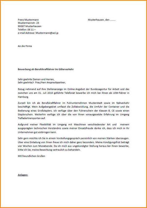 Anschreiben Muster Schweiz 10 Anschreiben Bewerbung Muster Questionnaire Templated