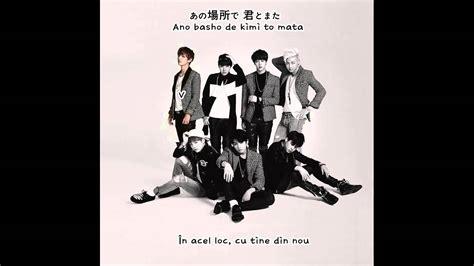 bts i like it pt 2 kanji rom romanian subs bts いいね pt 2 あの場所で i like it