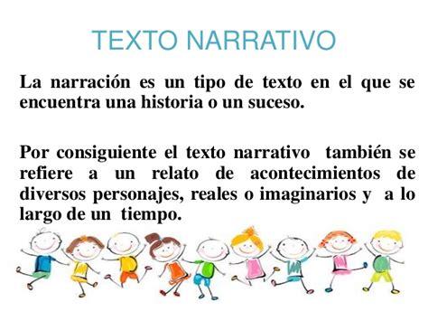 un testo narrativo texto argumentativo y narrativo