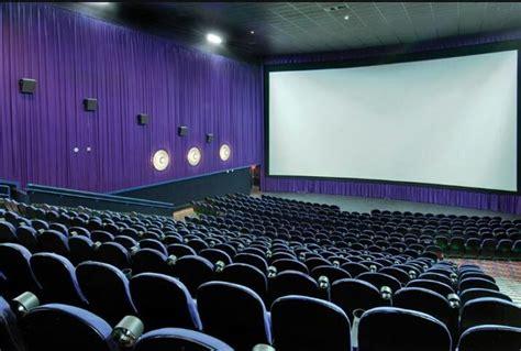 cinemamovie theatre business plan  nigeria