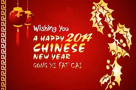 Imlek Gong Xi Fa Cai 10 gong xi fa cai wallpapers 2015 12838 wallpaper