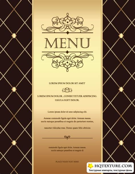 stock vector vintage menu templates 187 векторные клипарты