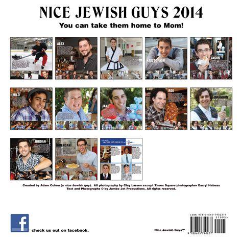 nice jewish guys calendar nice jewish boys an interview with calendar creator adam