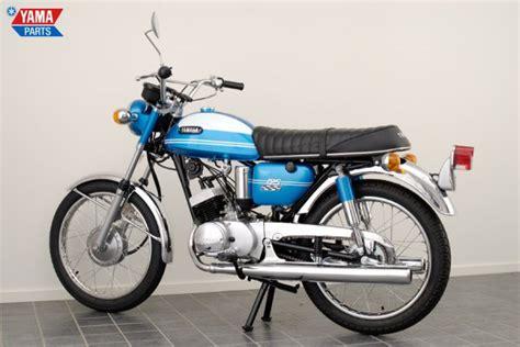 Lu Yamaha Yl yamaha as2j blue yamaparts