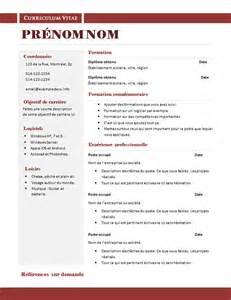 cv format xml - Xml Resume Example