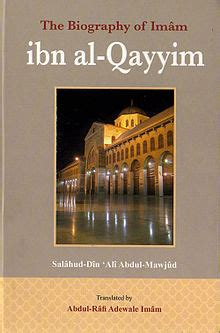 Silsilah Hadits Shahih Jilid 2 Pustaka Imam Asy Syafii tafsir ibnu katsir edisi pustaka imam asy syafi i