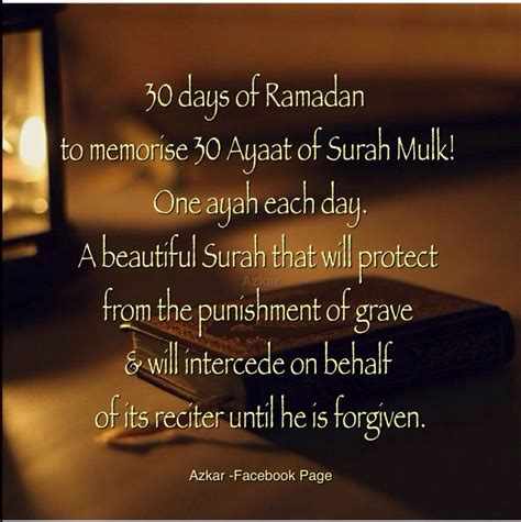 day of ramadan 26 best judgement day is coming closer be responsible for
