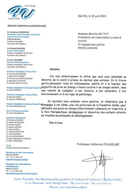 Lettre De Remerciement D Un Eleve A Prof Lettre De Soutien Du Professeur Catherine Jousselme De La Fondation Vall 233 E La 224 L Oreille