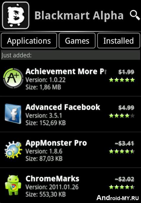 blackmart alpha v3 49 apk blackmart apk android blogiin