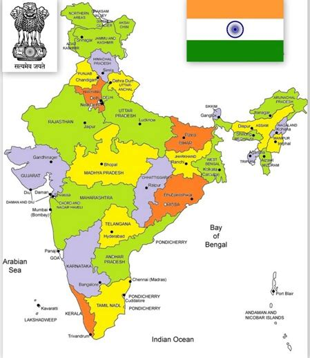 indian states list of indian states uts capitals and their chief