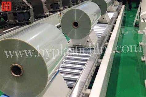 Blueprint Laminating Glossy china pet high glossy laminating roll with high quality