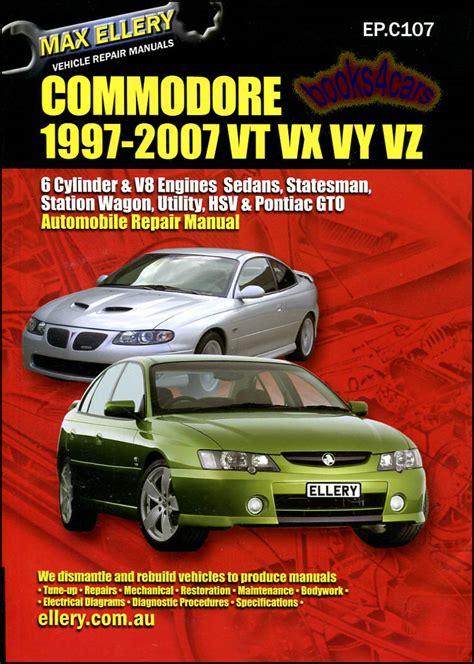 car owners manuals free downloads 2004 pontiac gto head up display 2004 2006 pontiac gto shop manual 2005 repair book service