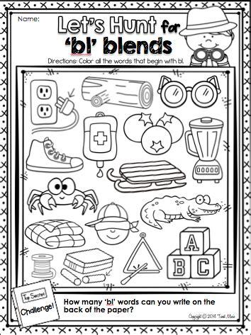 freebie blends phonics  prep printables  bl