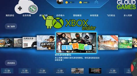 xbox 360 emulator download android xbox 360 emulator streaming game xbox for android