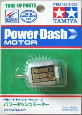 Tamiya Motor Sprint Dash 15317 vellrip tamiya mini 4wd power dash motor 15317 the power dash motor is great for running on