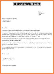 Response Letter Resignation 11 Best Resignation Letter For Personal Reasons Bussines 2017