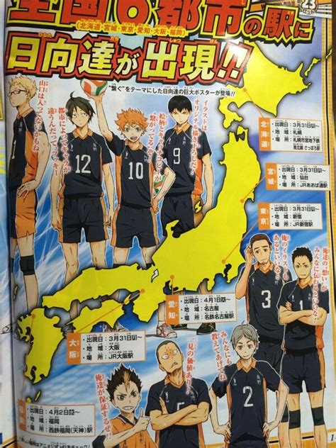 film volleyball anime crunchyroll quot haikyuu quot volleyball manga and anime gets