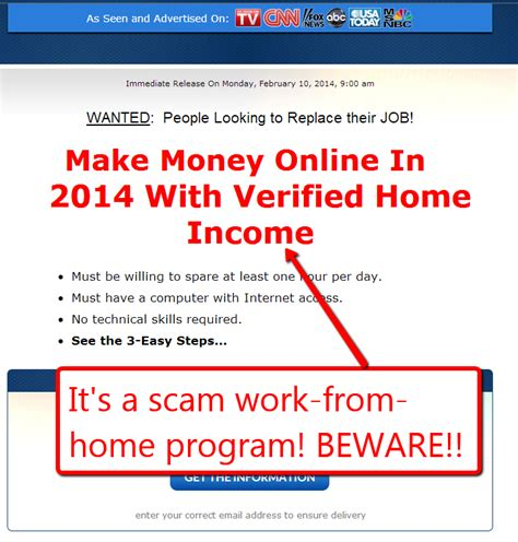 does verified home income scam review