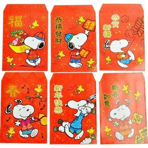 new year lucky money etiquette 17 best images about charles m schulz china on