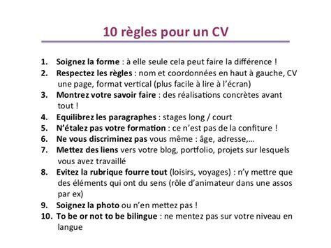 Exemple De Lettre De Motivation Pour N Importe Quel Travail Exemple De Cv D Un Eleve De Terminal Cv Anonyme