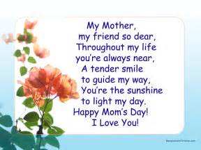 free mothers day greetings quotes poems answer