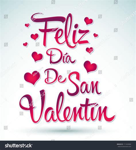 feliz dia de san valentin familia feliz dia de san valentin happy stock vector 171263084