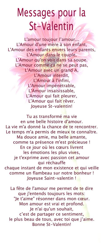 texte st valentin plus de 25 id 233 es g 233 niales de la cat 233 gorie messages d