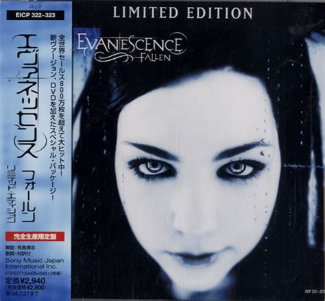 Odm Fallen Limited Edition 1 evanescence fallen japan cd dvd set eicp 322 323 fallen evanescence eicp 322 323 sony
